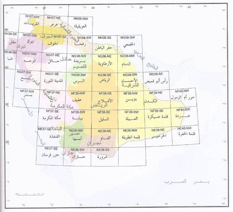 Services de cartographie en ligne : lequel choisir ? - Page 6 Sa_map10