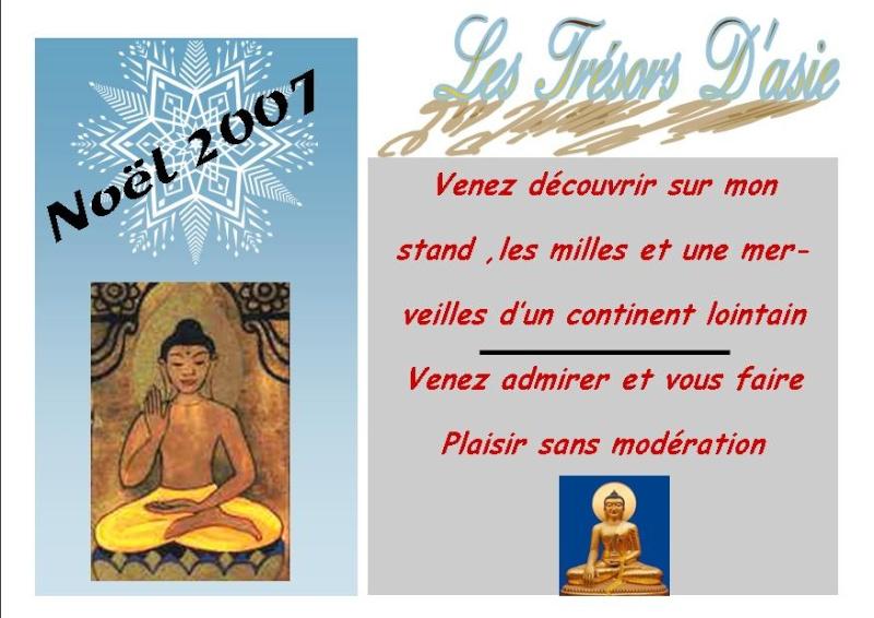 MARCHE DE NOEL 2007 Marche10