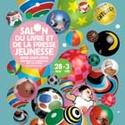 28/11-3/12/07 Paris Salon livre & presse jeunesse Salon_10