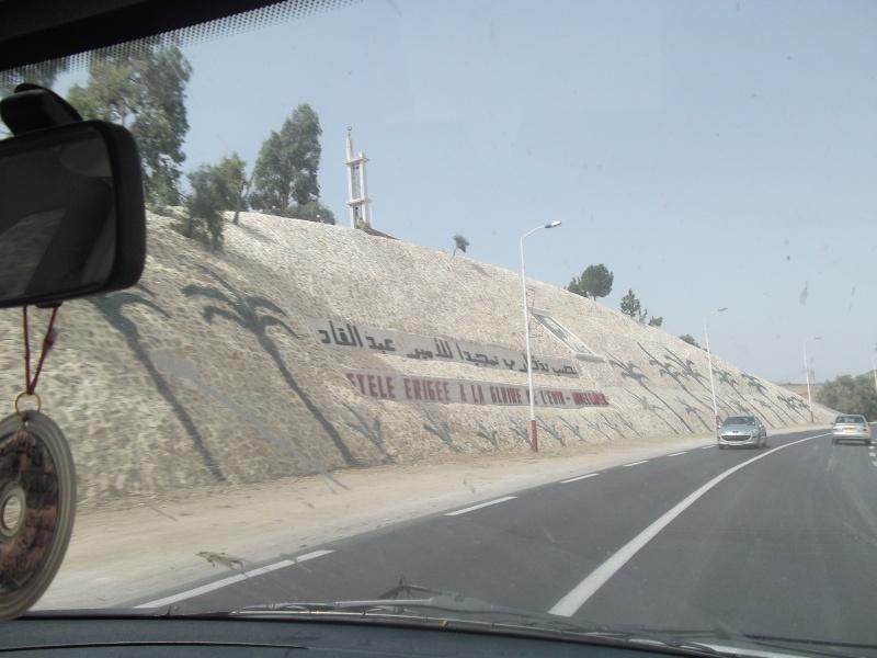 Ain Témouchent ou la source des chacals en Amazigh Dscf2211