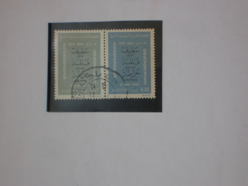 timbre rare Dscn1713