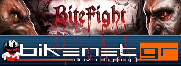 Το επίσημο forum του Bikenet.gr για το BiteFight