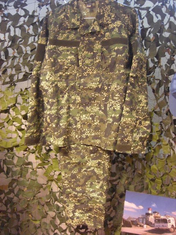 Camouflages du monde entier Austri10