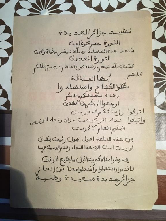 Tract guerre d'Algérie  50ac7910