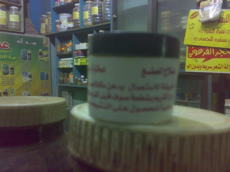 منتجات خاصة بمحلاتنا للطلبات جملة ونصف جملة 210