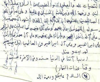 ردا على تكذيب النصارى بشأن اسلام كاميليا (وثائق) Scaiai12