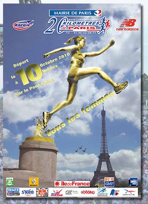 LEUR PREMIER 20 KM DE PARIS Home_d10