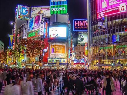 la MODE japonaise ^^ Shibuy10