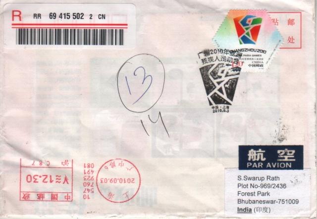 Timbres Chine - Jeux Asiatiques 2010 03-09-10