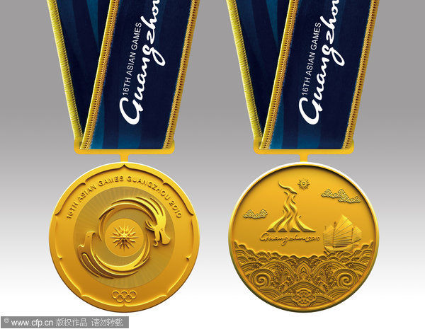 Jeux Asiatiques 2010 : Guangzhou, Chine 04b68f11