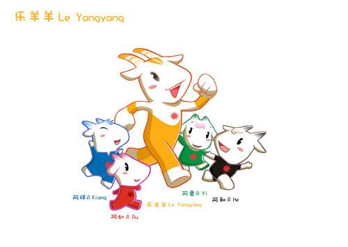Jeux Asiatiques 2010 : Guangzhou, Chine 20080410