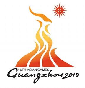 Jeux Asiatiques 2010 : Guangzhou, Chine 2010as10