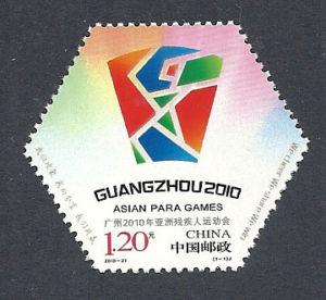 Timbres Chine - Jeux Asiatiques 2010 Asianp10