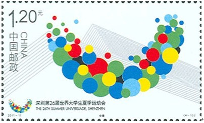 Timbres Chine - Universiade Shenzhen 2011  Stamps10