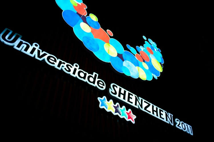 Universiade d'été - Shenzhen 2011 Univ2010