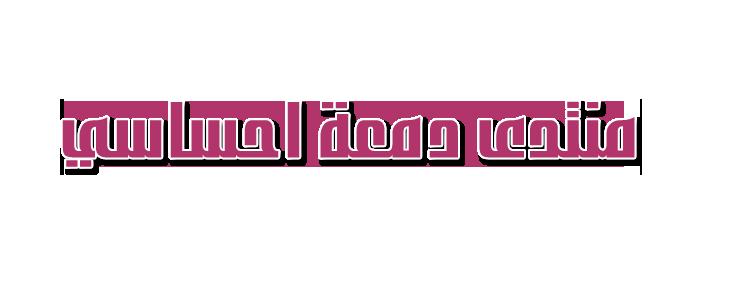 مقطع لعملية بالعين بالليزر-سبحان الله 35510