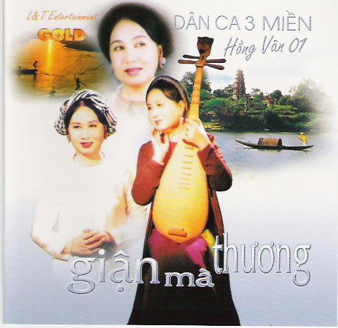 Giận mà thương (Dân ca) - Hồng Vân Hongva10