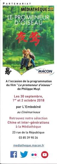 Médiathèque de Macon 17468_10