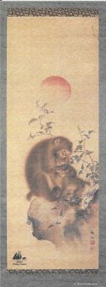 Editions Philippe Picquier 18776_10