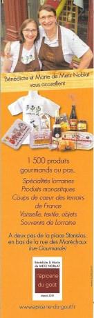 commerces / magasins / entreprises - Page 2 19953_10