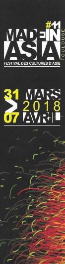 Fêtes diverses et festivals - Page 4 Scan_744