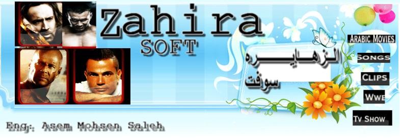 (¯`•¸·´¯)منتدى الزهايره سوفت(¯`·¸•´¯) أكبر وأضخم منتدى عربى مجانى