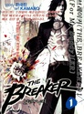 the breaker le new des shonen  Couver10