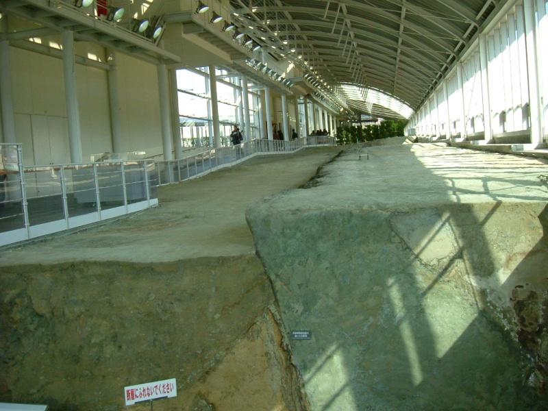 Le Musée de la faille de Nojima , Ogura ( Japon ) Nojima10