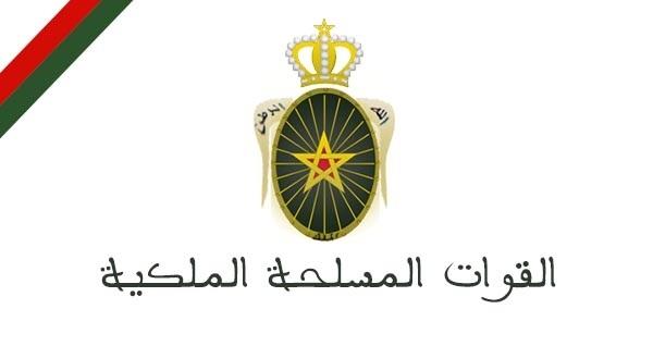 نموذج طلب خطي لمباراة توظيف جنود من الدرجة الثانية بالقوات المسلحة الملكية Aaio-a10