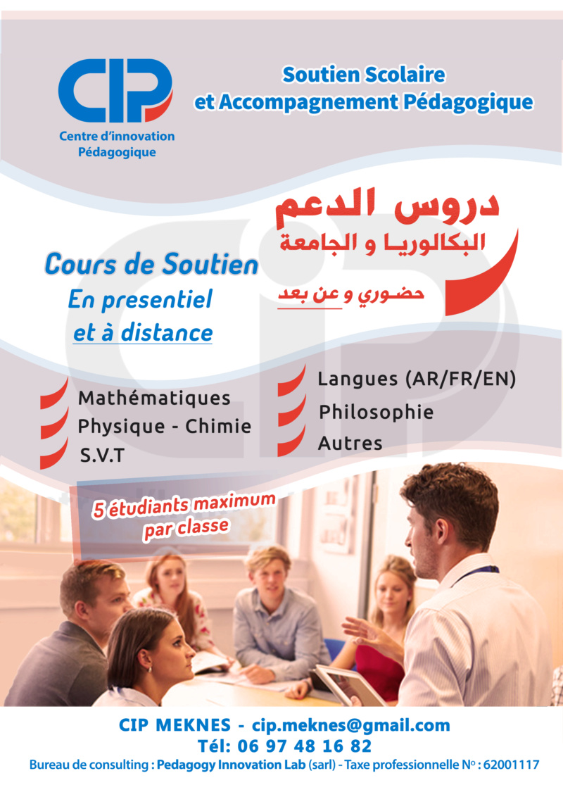 دروس الدعم المدرسي البكالوريا و الجامعة CIP Meknès Untitl10