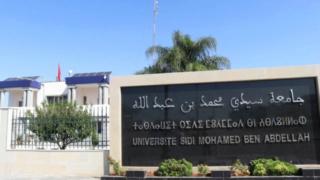 جامعة سيدي محمد بن عبد الله بفاس: مواعيد الامتحانات الربيعية  Yao-oc10