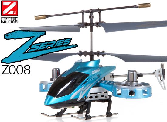 ZHENGRUN Z-Series Z008 4CH Z008_010