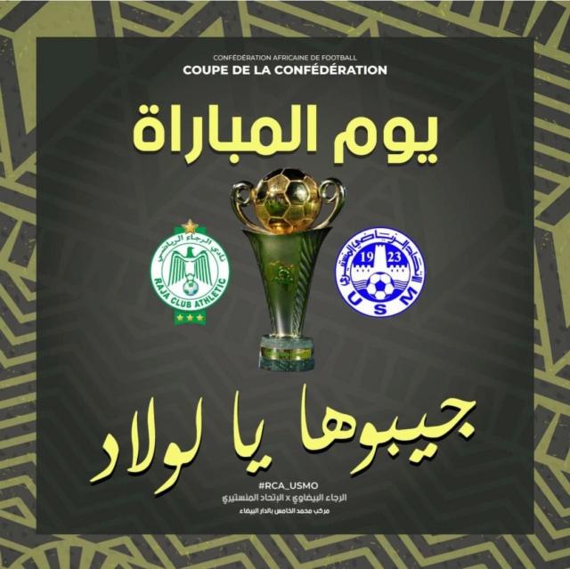 CAF.  Raja Club Athletic - USM 20210212