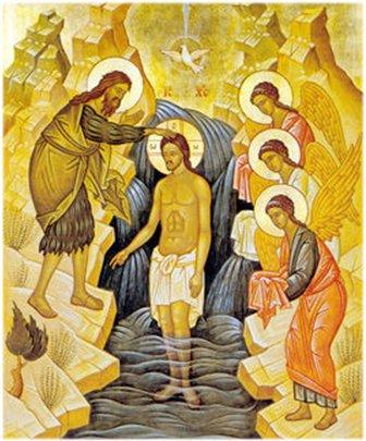Joyeuse fête de la Saint-Jean d'été! Baptam10