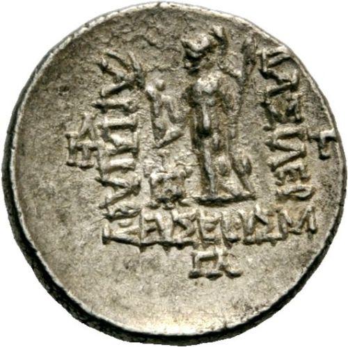 drachme d'Ariarathes V de Cappadoce Ariara13