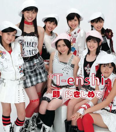 2nd single: Soku Dakishimete - Page 4 Soku_d13