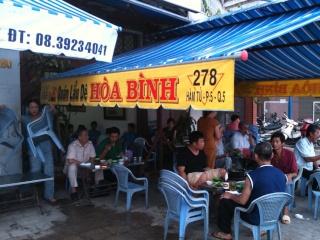 Nice Food in HCMC Photo13