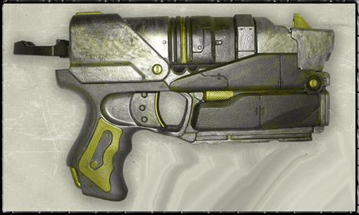 Fegyverek leírásai Chemyc11