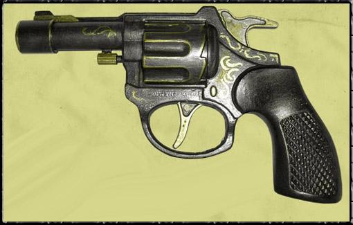 Fegyverek leírásai Retrot11