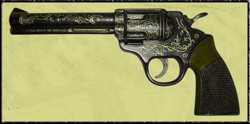 Fegyverek leírásai Retrot12