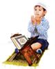 المصحف المعلم للطفل المسلم