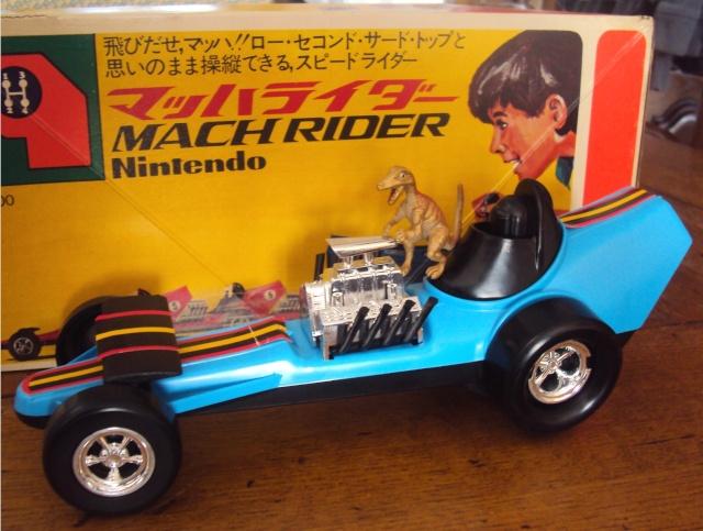 collection vieux jouets Nintendo de Fredolococo Dsc06611
