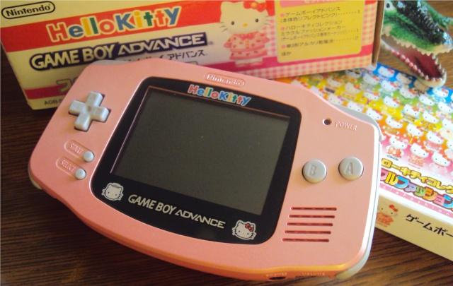 Ma p'tite collec Game Boy / Nintendo / SNK / ARCADE.. [MAJ mai 2013] - Page 2 Gba_he10