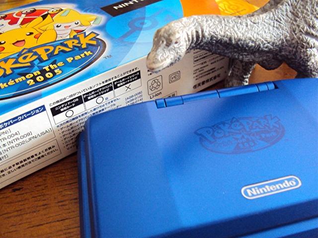 Ma p'tite collec Game Boy / Nintendo / SNK / ARCADE.. [MAJ mai 2013] - Page 3 Pokepa10