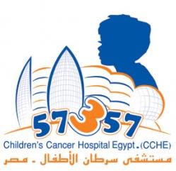 مستشفي سرطان الأطفال 57357