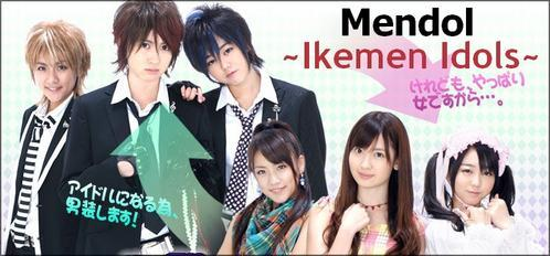 Mendol, Ikemen idol Mendol11
