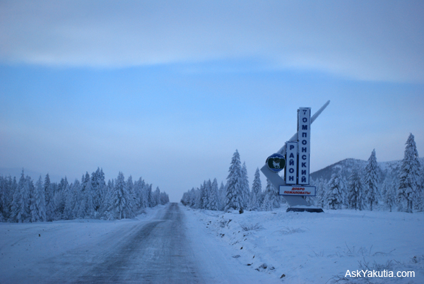 Road of Bones (la strada delle ossa) - Kolymskaya trassa (il tracciato della Kolyma) Dsc_0312