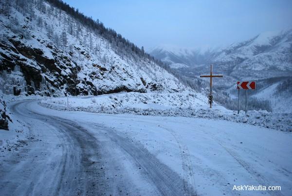 Road of Bones (la strada delle ossa) - Kolymskaya trassa (il tracciato della Kolyma) Dsc_0321
