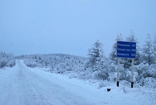 Road of Bones (la strada delle ossa) - Kolymskaya trassa (il tracciato della Kolyma) Roadsi10