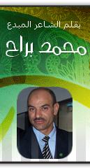 منتديات المسيله - شبكة سيدى عامر 041012